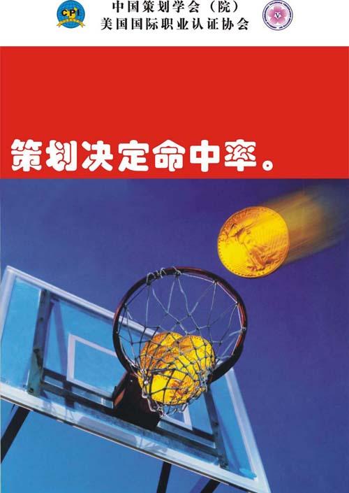 广州南亚电梯接线图
