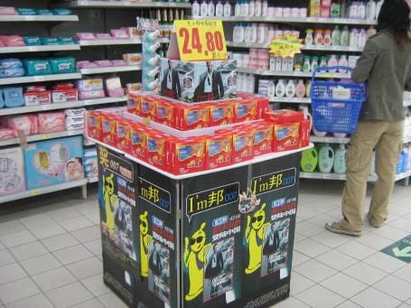 避孕套pop手绘图片